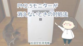加湿空気清浄機の画像